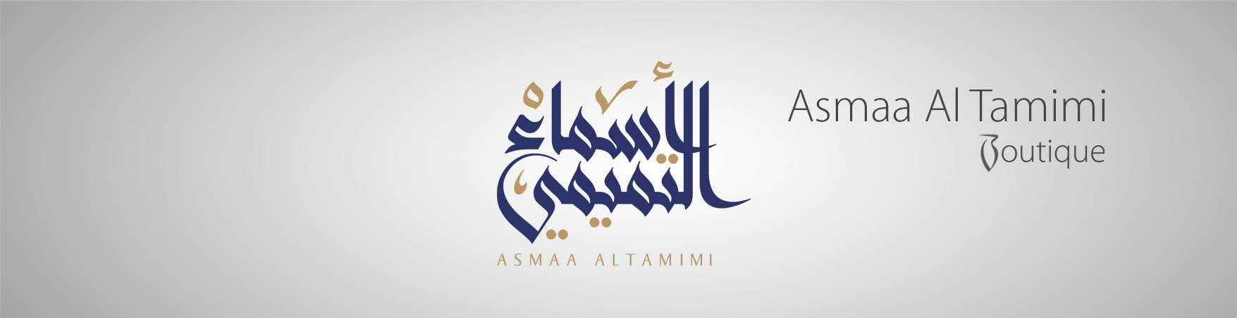 Asmaa AlTamimi Boutique