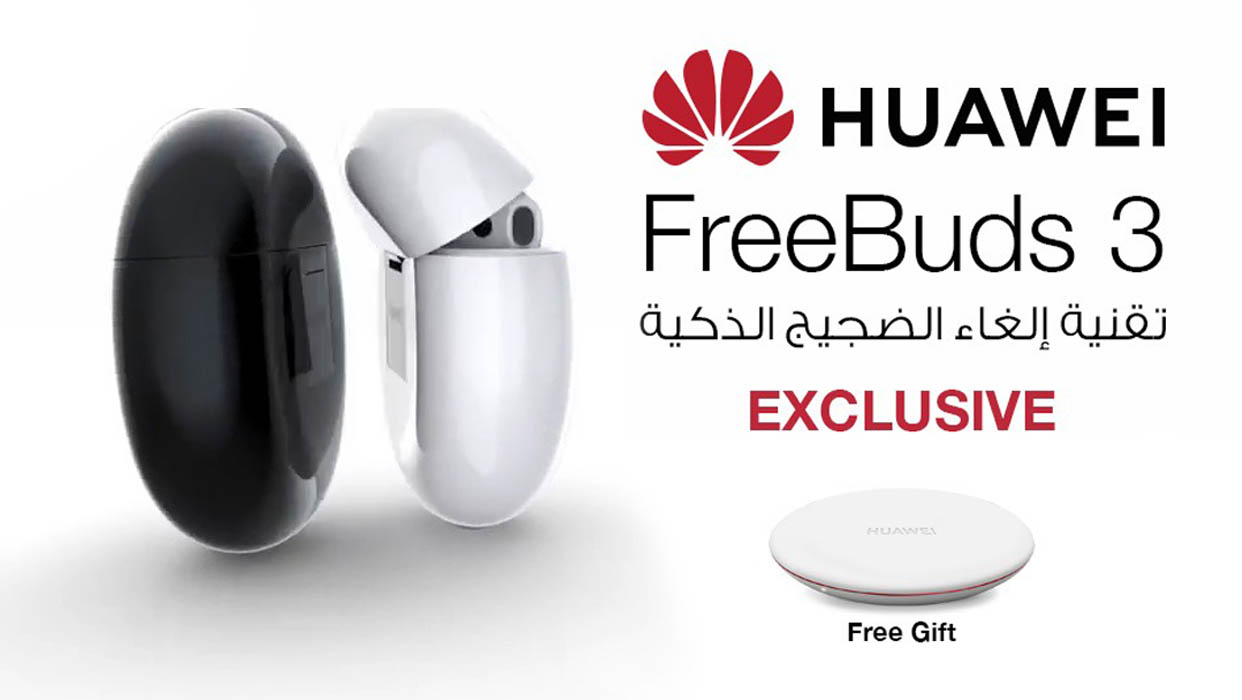 Huawei Freebuds 3 Review By Memirza