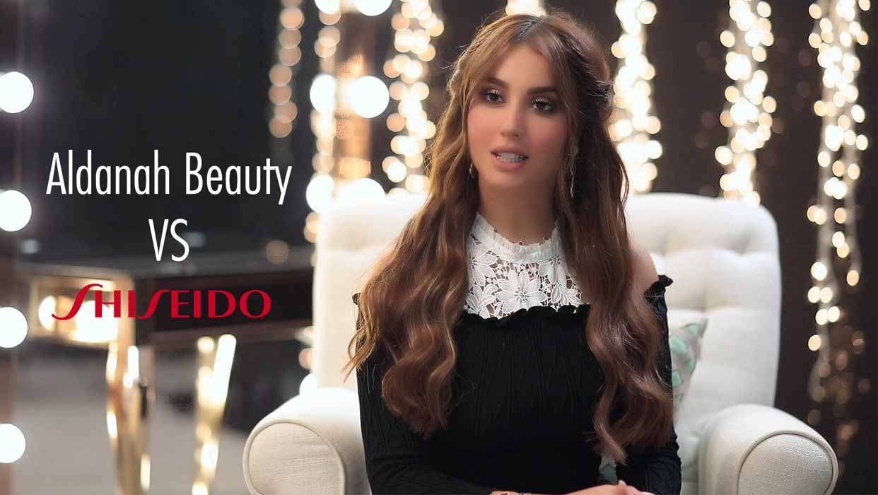 Inside Boutiqaat - Aldanah Beauty VS Shiseido
