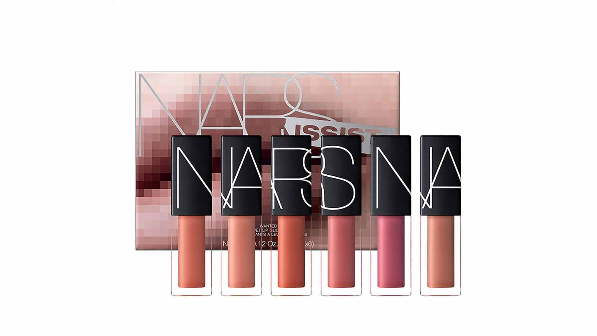 NARS How To Velvet Lip Glide