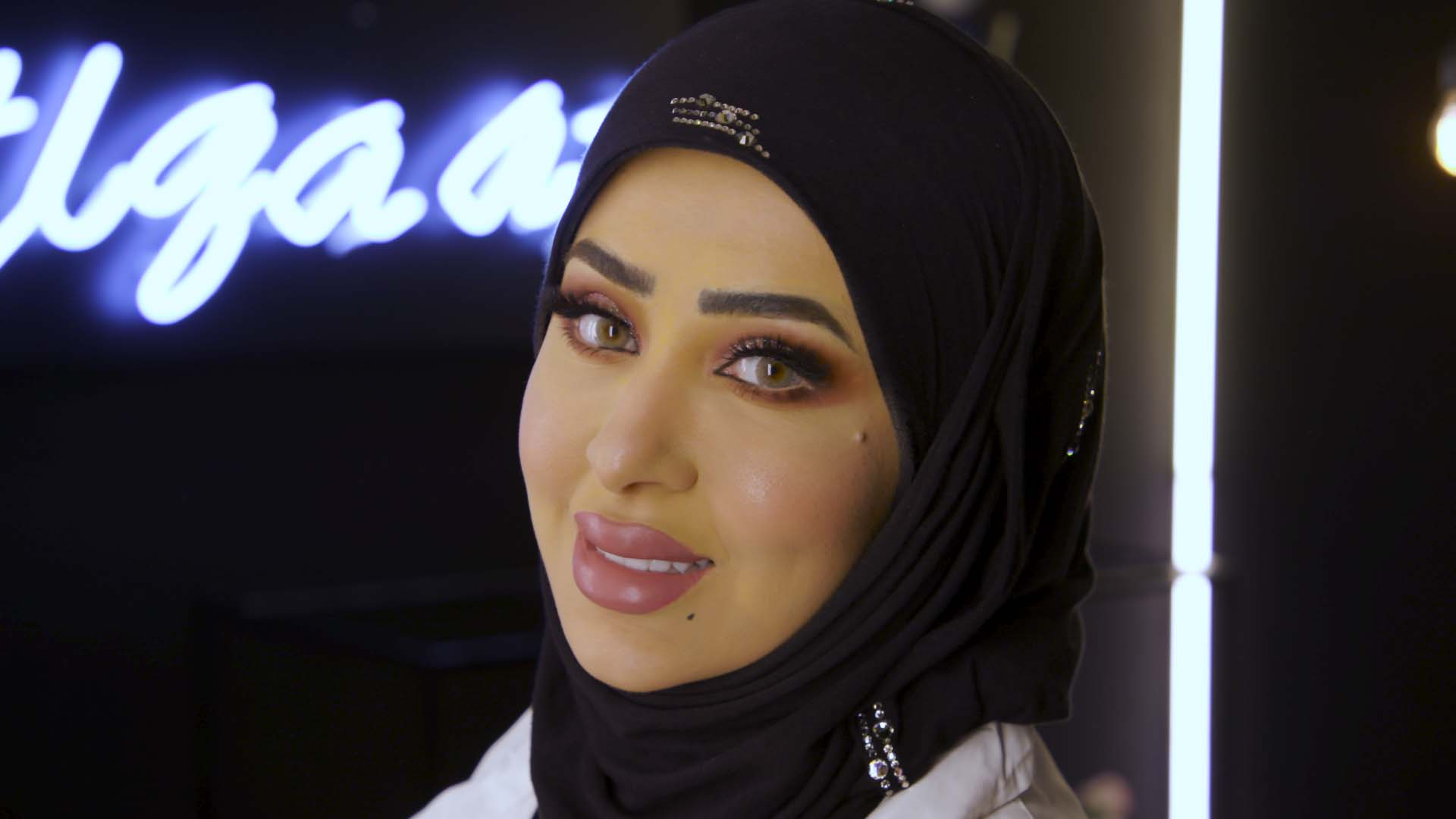 Makeup Tutorial by Amal Beauty