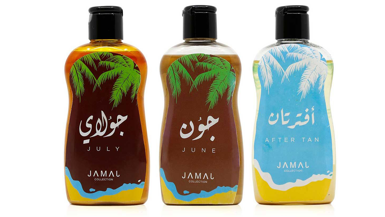 Jamal Coverage On Coconut Tanning Oil