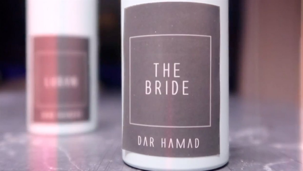 Dar Hamad perfumes collection