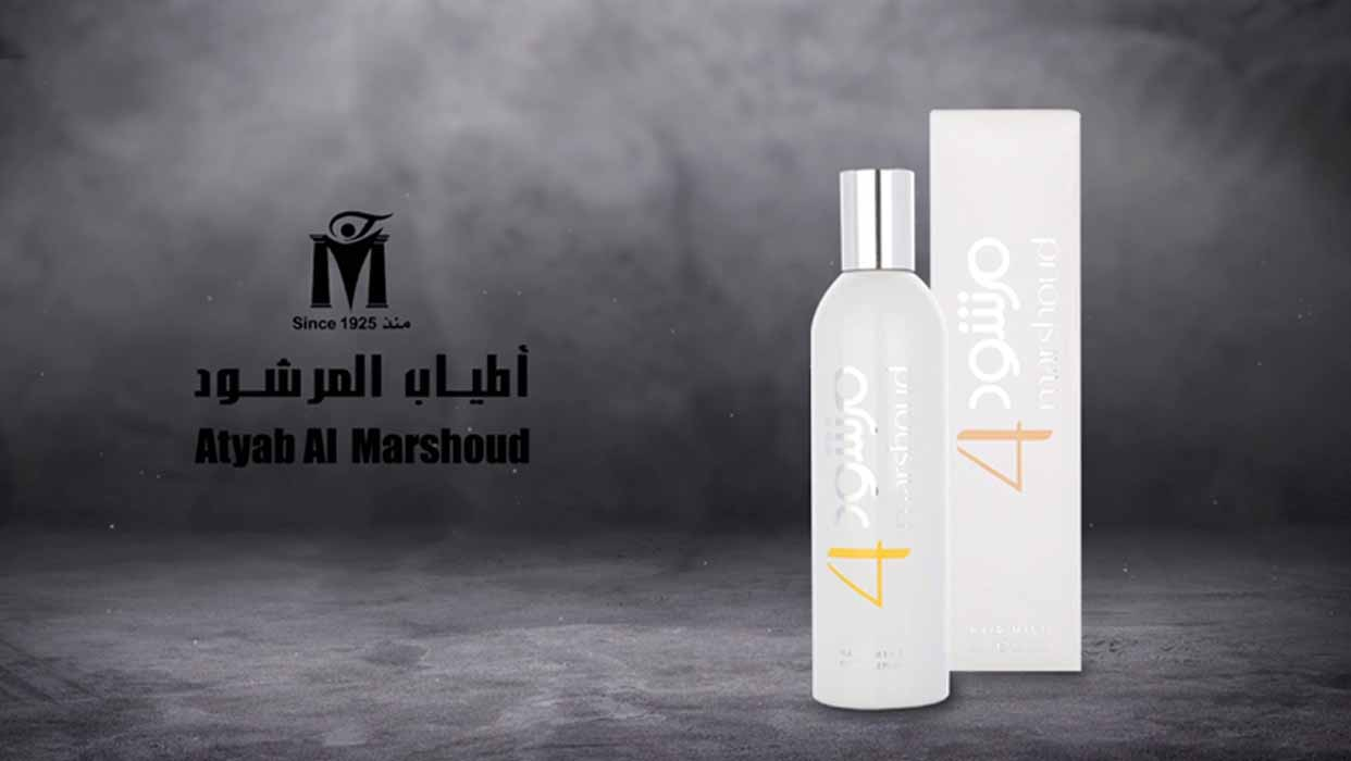 Marshoud No 4 Hair Mist by Atyab Al Marshoud