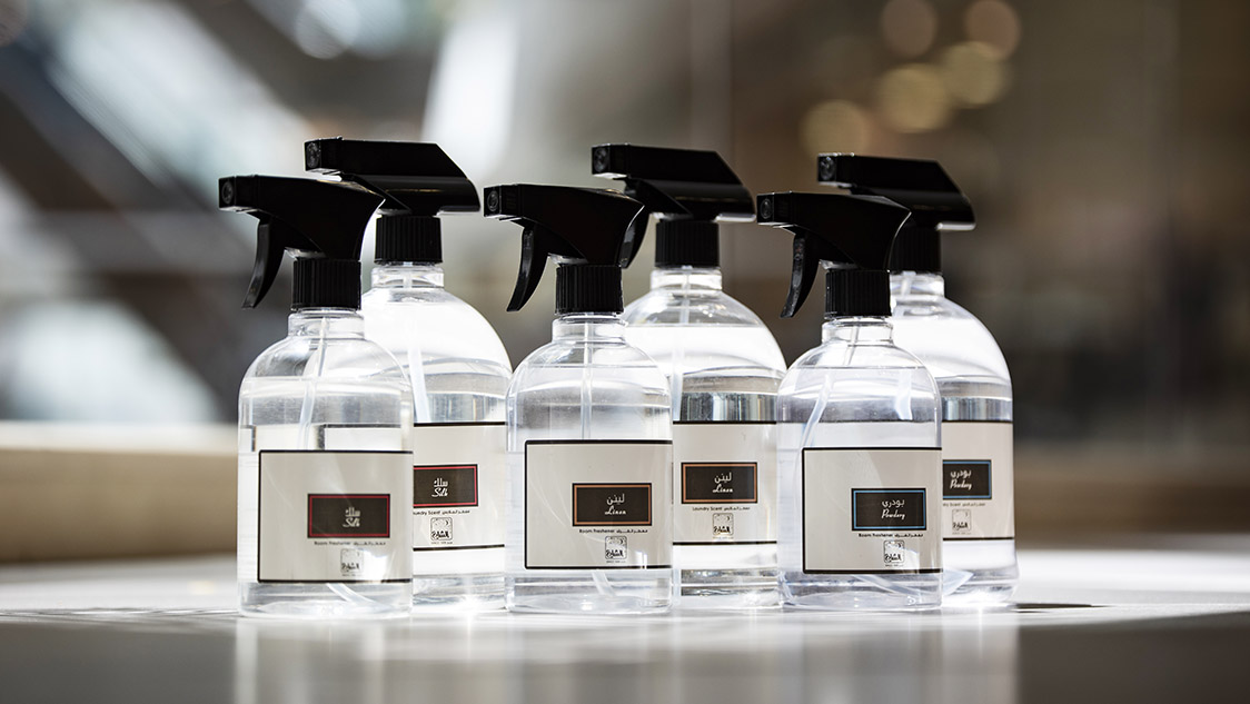 Jamal Coverage on Al Shaya Perfumes