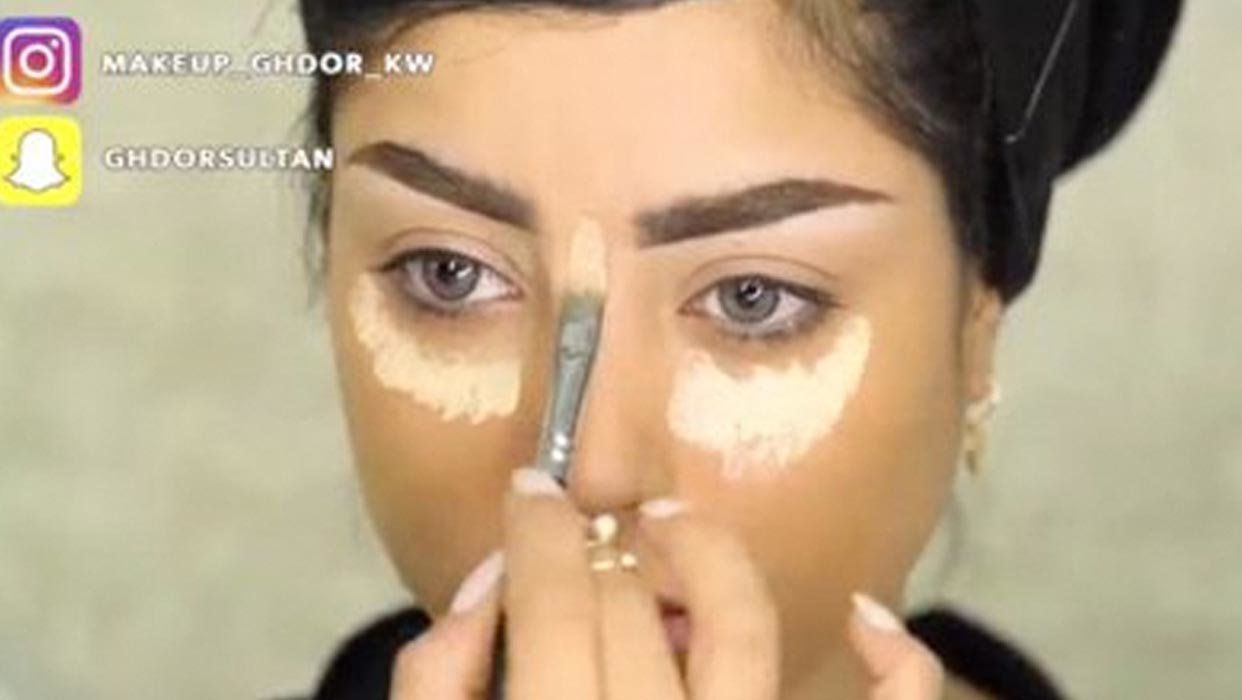 Ghadeer Sultan Makeup Tutorial