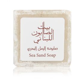 Sea Sand Body Soap Nigella - 100g