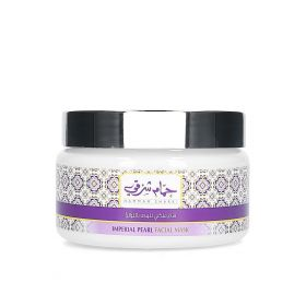 Imperial Pearl Facial Mask - 300 g