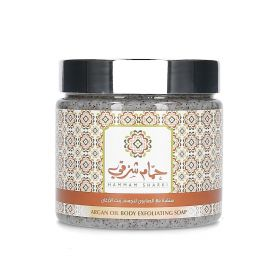 Argan Body Exfoliating Soap - 500 g