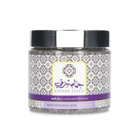 Oud Dream Body Exfoliating Soap - 500 g