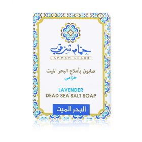 Dead Sea Salt And Lavender Body Exfoliating Soap - 150 g