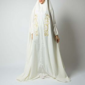 Baboona - Off-White Praying Dress With Golden Embroidery - Free Size