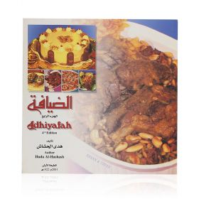 Hospitality Volume 4 by Huda Al-Hashash