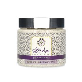 Frankincense Body Scrub - 500g