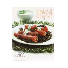 Gourmet Volume 5 by Abeer AlRashed