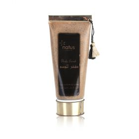 Body Scrub Coffee - Argan - 250gm