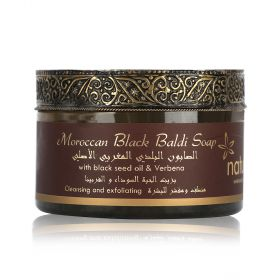 Morocan Black Soap-With Balck Seed Oil - Verbena - 250Gr