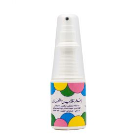 Laundry Spray For Kids - 100ml