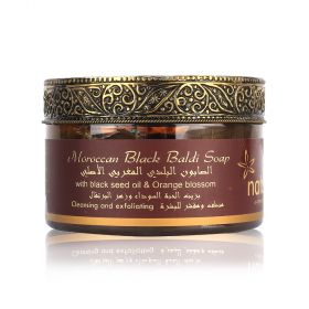 Morocan Black Soap-With Balck Seed Oil - Orange Blossom - 250Gr