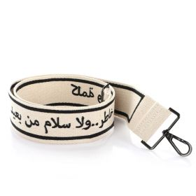 Bag Strap With Arabic Text - Beige