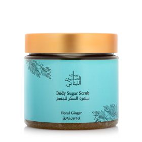 Floral Ginger Body Sugar Scrub - 500g
