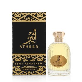 Atheer Hair & Body Mist - 100ml