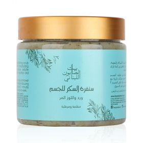 Body Sugar Scrub Rose & Bitter Almond - 500g