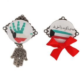 Ralouch Design Earrings - Happy National Day Beautiful Kuwait