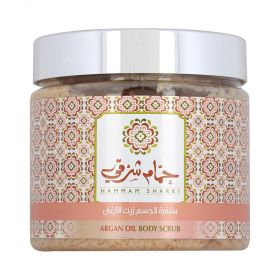 Argan Oil Body Scrub - 500g