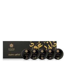 Maamoul Collection Set - 5 Pcs