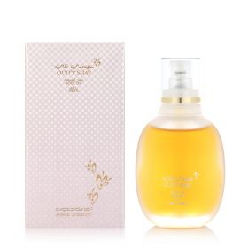 Oudy Shay Body Oil - 100ml