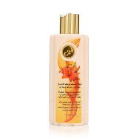 Alsaif Body Lotion With Vitamins and Essential Oils