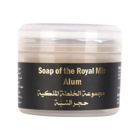 Khan Al Saboon - Alum Royal Soap -150g