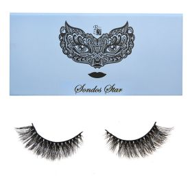 BJ Beauty Exclusive Luxury Eyelashes For Sondos Alqattan - Star Mink