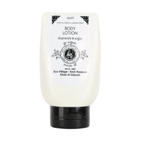 Khan Al Saboon - Camomile With Argan - Body Lotion 150ml