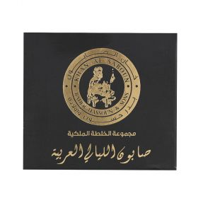 Khan Al Saboon - Arabic Nights Soap - 100g