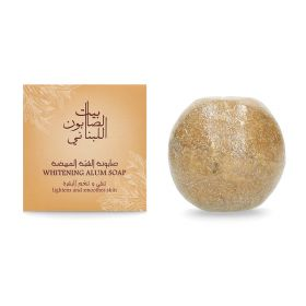 Whitening Alum Soap - 120g