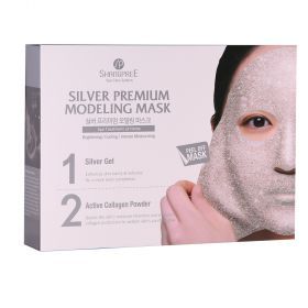 Shangpree  Silver Premium Modeling Mask - 50G . 4.5GX1EA