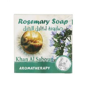 Khan Al Saboon - Rosemary Soap - 80ml