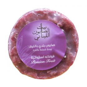 Passion Fruit Loofa Baladi Soap - 300 g