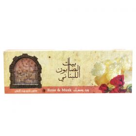 Olive Oil Baladi Soap Rose & Musk - 80g x3