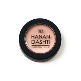 Hanan Dashti Makeup Eyeshadow - N 97