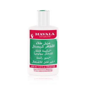 Mavala Crystal Nail Polish Remover - 100ml