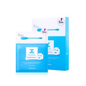 Jayjun - All In One Multi Cleansing Mask - 5 Sheets