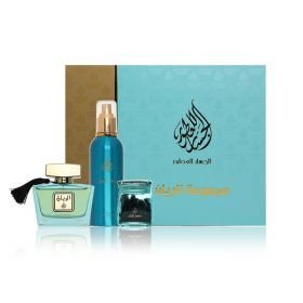 Al Rayyan Collection Gift Set