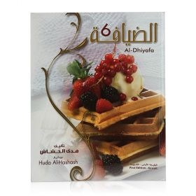 Hospitality Volume 6 by Huda Al-Hashash