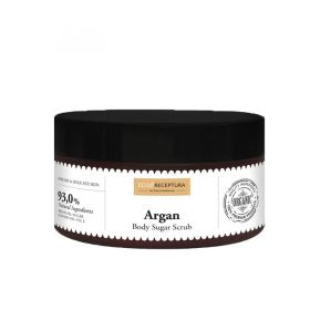 Argan Body Scrub - 300ml