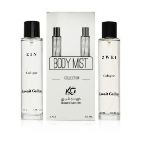 Body Mist Collection Zwei & Ein - 100 ml