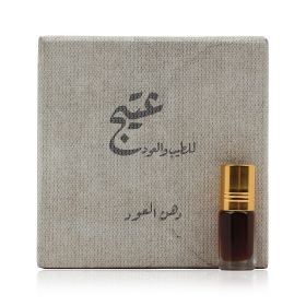 Ateej -  Dahn al Oud Hindi Siofi - 3Ml