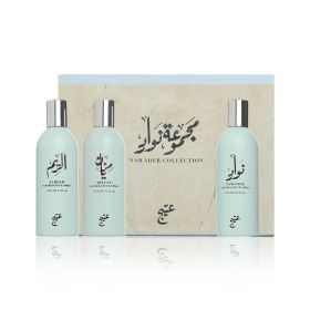 Rashoosh Nawader Collection - 3 Vaporisateur Sprays